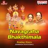 Navagraha Bhakthimala - Bombay Sisters