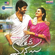 Oka Manasu (Original Motion Picture Soundtrack) - Sunil Kashyap