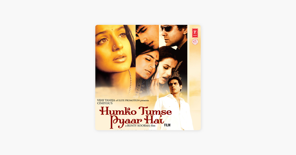 Humko Tumse Pyar Hai Original Motion Picture Soundtrack By Anand