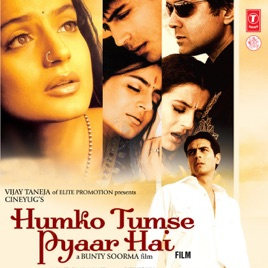 Humko tumse pyar hai original motion picture soundtrack by anand humko tumse pyar hai original motion picture soundtrack anand raj anand thecheapjerseys Gallery