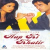 Aap Ki Khatir (Original Motion Picture Soundtrack)