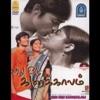 Athu Oru Kanakalam Original Motion Picture Soundtrack EP