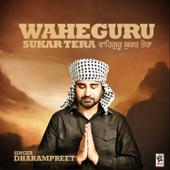 Waheguru - Dharmpreet