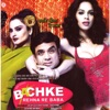 Bachke Rehna Re Baba (Original Motion Picture Soundtrack)