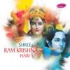 Shree Ram Krishna Hari