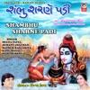 Shambhu Sharne Padi