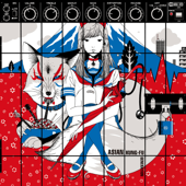 Blood Circulator - ASIAN KUNG-FU GENERATION