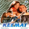 Keemat (Original Motion Picture Soundtrack)