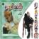 Mudhalvan (Original Motion Picture Soundtrack) - A. R. Rahman