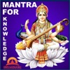 Mantra for Knowledge Dhyaanguru Your Guide to Spiritual Healing