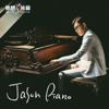 Jason Piano - Jason Piano