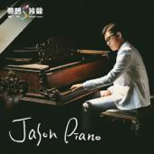 Jason Piano