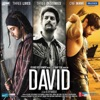David (Original Motion Picture Soundtrack)