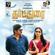 Dharmadurai (Original Motion Picture Soundtrack) - EP - Yuvan Shankar Raja
