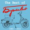 Браво - The Best Of обложка