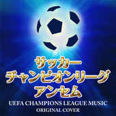 Theme OF UEFA Champions League Anthem
