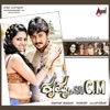 Krishna S/O C.M (Original Motion Picture Soundtrack) - EP