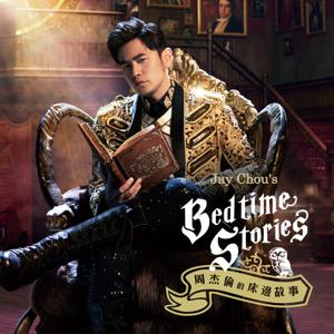 Jay Chou - Jay Chou's Bedtime Stories