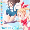 Dive to Blue - Single