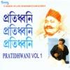 Pratidhwani Vol 1