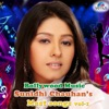 Bollywood Music Sunidhi Chauhan s Mast Songs Vol 1