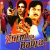 Zulm Ka Badla Original Motion Picture Soundtrack EP