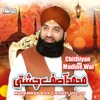 Chithiyan Madine Wal Vol 11 Islamic Naats