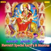 Navratri Special Aartis & Mantras
