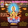 Maa Vaibhav Lakhshmee (Original Motion Picture Soundtrack)