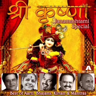 Shri Krishna Janamashtami Special – Best of Aarti, Bhajans, Kirtan & Mantras – Various Artists