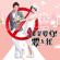 """心愛的 (""""就是要你愛上我"""" 電視主題曲) - Genie Chuo & Alien Huang"""