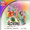 Ranglo Non Stop Raas Vol 7
