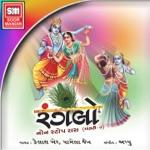 Tara Vina Shyam thumbnail