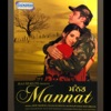 Mannat (Original Motion Picture Soundtrack)