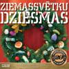 20 popularas Ziemassvetku dziesmas (Popular Latvian Christmas songs) - Dazadi Izpilditaji