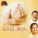 Pattupadiurakkam - Chitra