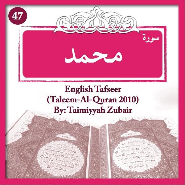 Tafseer-Surah-Muhammad-47