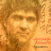 Сплин - Романс обложка