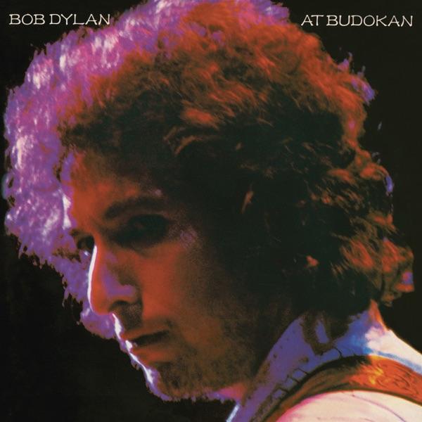 At Budokan (Live) [Remastered]