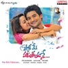 Pyar Mein Padipoyane Original Motion Picture Soundtrack