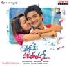 Pyar Mein Padipoyane (Original Motion Picture Soundtrack)