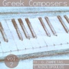 Greek Composers, Vol. 2
