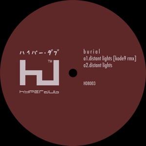 Distant Lights - EP
