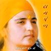Samarpan Devotional Bhajan