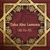 Ali Ya Ali