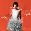 Malika Ayane (Deluxe Edition) ジャケット写真