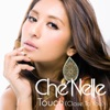 Touch (Close To You) - EP ジャケット写真