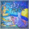 Iya Terra - New Roots (feat. Jah Faith)