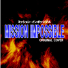 Mission Impossible - Ten on Gen