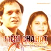 Meri Chahat